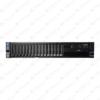 IBM SYSTEM X3550 M3
